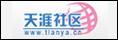 天涯社区网络科技股份有限公司